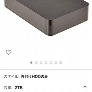 BUFFALO USB3.0