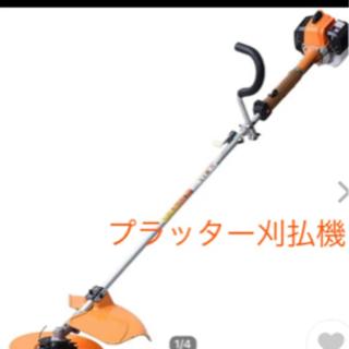 【ネット決済】プラッター 刈払機  新品