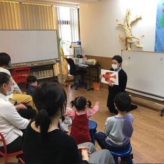 幼児対象 無料 親子イベント 英語絵本おはなし会
