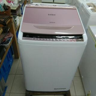 日立 HITACHI ビートウォッシュ 洗濯機 BW-8W…