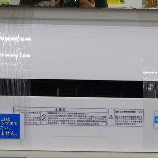●TOSHIBA 東芝 ルームエアコン RAS-E221M 20...
