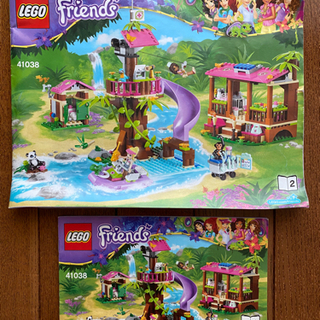 レゴ LEGO フレンズ フレンズのジャングルレスキュー基…