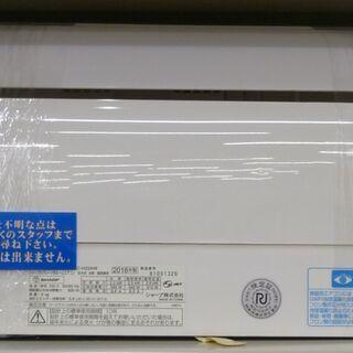●SHARP シャープ ルームエアコンプラズマクラスター AC-...