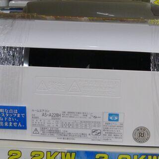 ●富士通ゼネラル ルームエアコン ノクリア AS-A228H 2...