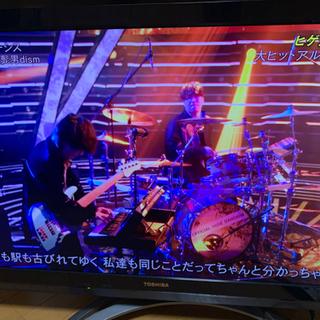 値下げしました TOSHIBA REGZA 液晶テレビ 37インチ
