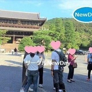 ⛵隅田川のクルーズ散策のコン  🌟 恋活・友活イベント開催中!🍂 - 港区