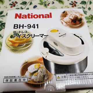 アイスクリーマー アイスクリームメーカー ナショナル