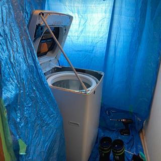 あなたの洗濯機汚れてますよ😱