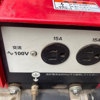 【ネット決済】HONDA 発電機 4サイクル