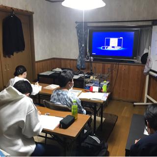 【学習塾】商社マンが運営