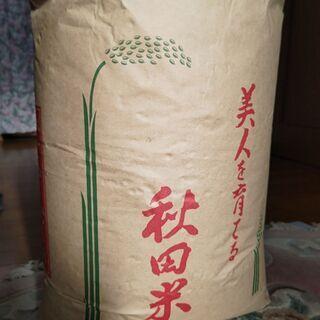 【ネット決済】あきたこまち 玄米30キロ  ラスト残り1俵