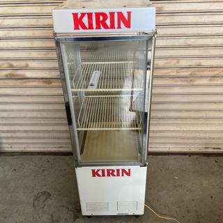 キリン ショーケース冷蔵庫 レトロ