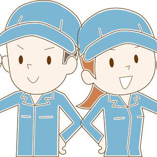シニア応援◎転職組・未経験も積極的に採用♪組付け・梱包作業スタッ...