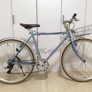 クロスバイク クエロ ブリジストン 美品