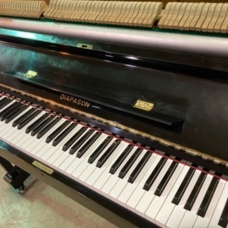 Diapason 126-Mアップライトピアノ