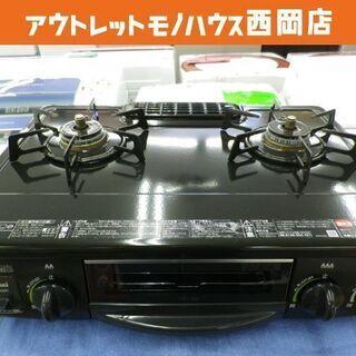 LPガス用 ガステーブル リンナイ 2012年製 右強火 RT3...