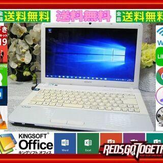 『ネット決済・配送可』Windows11対応可☆特価品&本…