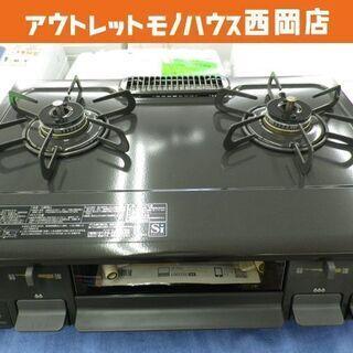 都市ガス用 ガステーブル パロマ 右強火 2018年製 IC-N...