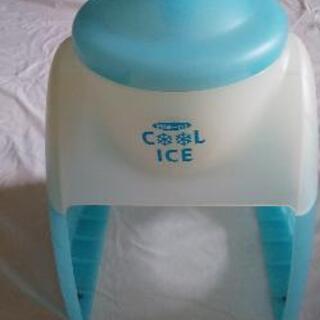 手動かき氷器