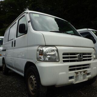 (ID3538)軽バン専門店在庫50台 23万円 ホンダ …