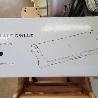 シュアー プレートグリル SPG-1300W 未使用 リサイクル...