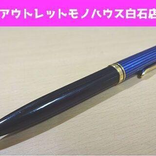 Pelikan Souveran K600 ボールペン ブ…