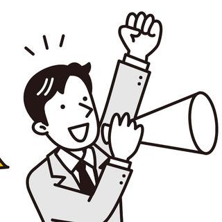 【月30万円以上可・副業・未経験OK】営業スタッフ募集♫