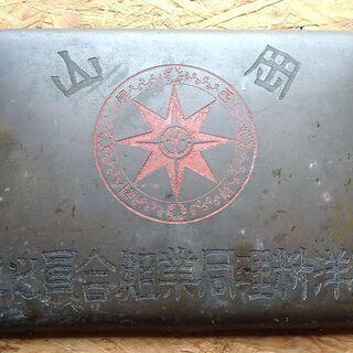 超希少品! レトロ 大正~昭和初期の飲食店 銅製 看板  岡山 ...