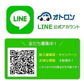 🐱👤フルセグTV 両側電動スライドドア バックカメラ🐱👤金利0❗新規車検2年🚗アウトレット😁 − 埼玉県
