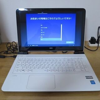 NEC PC-NS150AAW 1TB BIOS可 ジャンク