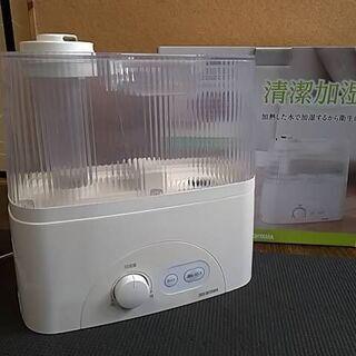 【超音波ハイブリッド式加湿器】IRIS UHM-450D-C