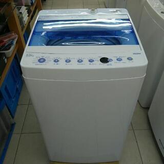 Haier ハイアール 洗濯機 JW-C55CK 2019…