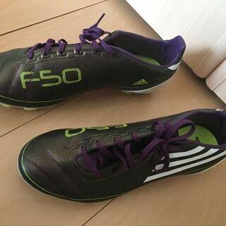 adidasサッカーシューズF50アディゼロ カメレオンパ…