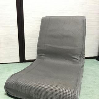 座椅子 グレー