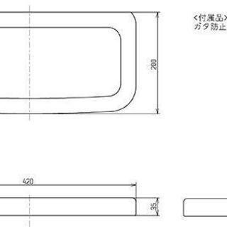 TOTOタンク蓋S516CRアイボリー(の写真か現物)を探しています