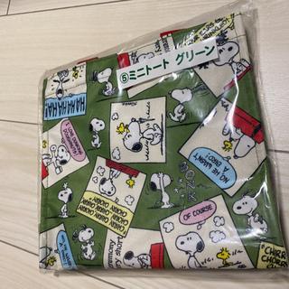 【ネット決済】スヌーピー ミニトート