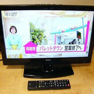 値下げしました!【中古】■Visole液晶デジタルテレビ■LCB...