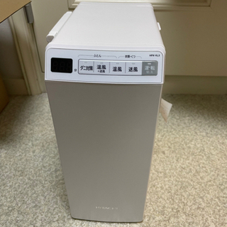 日立 ふとん乾燥機 HFK-VL3 W