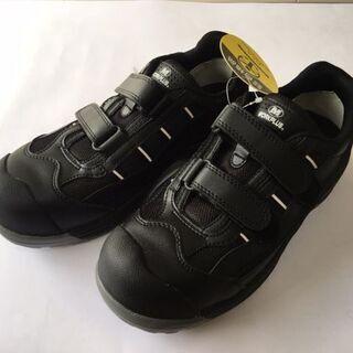 【新品未使用】ミドリ安全靴 24.0EEE