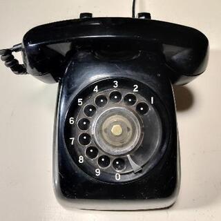 【ネット決済・配送可】☎昭和時代の黒電話器☎懐しい想い出に…🌈