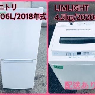 ⭐️2020年製⭐️ 当店オリジナルプライス✨家電2点セット!!...