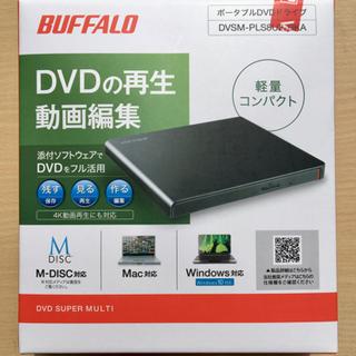 【新品未使用✨】バッファロー外付けDVDドライブ BUFFALO...