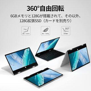 ノートパソコン 11.6インチ タッチスクリーン チョット値下げ - 高知市