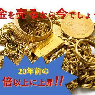 貴金属を売るなら今がチャンス!金の価格が20年前の7倍以上に!
