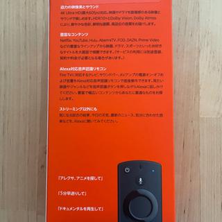 【新品・未使用】Amazon fire tv stick 4K - 札幌市