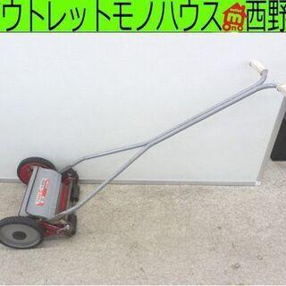 手動式芝刈機 共栄社 バロネス  LM4D型 ハンドモア 現状品...