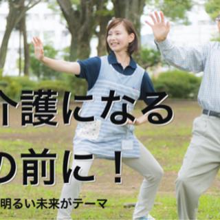 岐阜県大垣市の理学療法士、作業療法士さんご協力下さい!