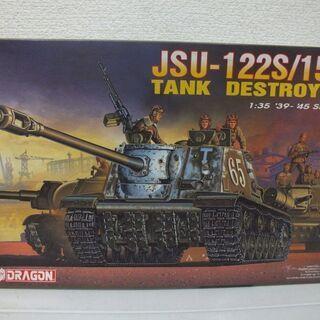 未使用 プラモデル 戦車 DRAGON 1:35 '39-'45...
