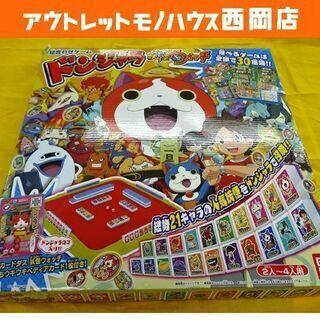 ドンジャラ 妖怪ウォッチ 絵合わせゲーム ボードゲーム 西岡店