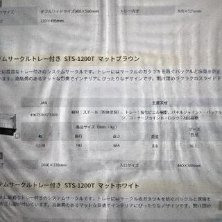 犬用ゲージ(サークル) - 家電